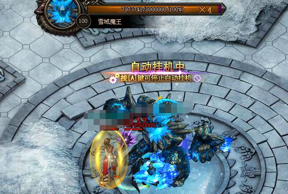 铁血皇城雪域魔王